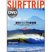 サーフトリップジャーナル Vol.74 [付録:DVD]