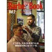 別冊2nd Vol.18 The Barber Book Vol.2