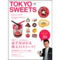TOKYO SWEETS