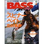 BASS WORLD 2013年6月号 No.203 [付録:ステッカー]