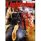 Lightning 2013年6月号 Vol.230