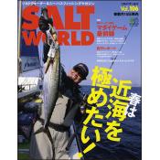 SALT WORLD Vol.106
