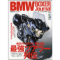 BMW BOXER Journal Vol.55