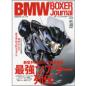 BMW BOXER Journal Vol.55