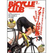 BiCYCLE CLUB 2013年7月号 No.339 [付録:ネックゲイター、冊子]