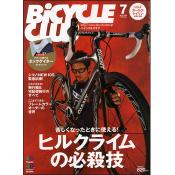BiCYCLE CLUB 2014年7月号 No.351 [付録:ネックゲイター・小冊子]