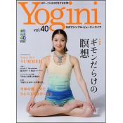 Yogini(ヨギーニ)Vol.40