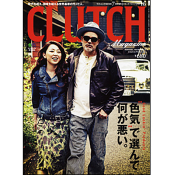 CLUTCH Magazine Vol.16