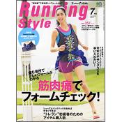 ランニング・スタイル 2013年7月号 Vol.52 [付録:ネックゲイター]