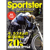Sportster Custom Book Vol.5