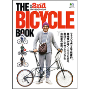 別冊2nd Vol.6 THE BICYCLE BOOK