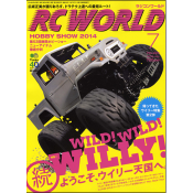 RC WORLD 2014年7月号 No.223