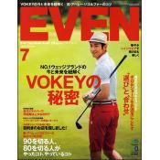 EVEN(イーブン) 2014年7月号 Vol.69
