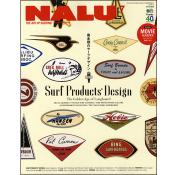 NALU 2014年7月号 No.93