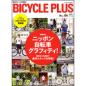 BICYCLE PLUS Vol.04 [綴込付録:冊子]
