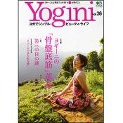 Yogini(ヨギーニ)Vol.36