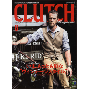 CLUTCH Magazine Vol.29  [men's file合併号]