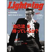 Lightning 2013年8月号 Vol.232