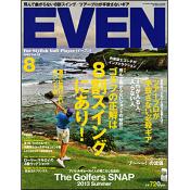 EVEN(イーブン) 2013年8月号 Vol.58