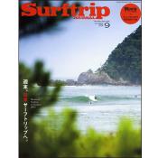サーフトリップジャーナル 2014年9月号・Vol.79