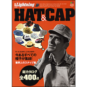 別冊Lightning Vol.108 HAT&CAP