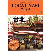 LOCAL NAVI 台北