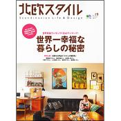 北欧スタイル No.19