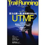 Trail Running magazine NO.10