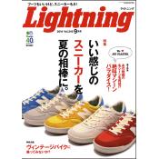 Lightning 2014年9月号 Vol.245