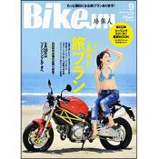 BikeJIN/培倶人  2013年9月号 Vol.127 [付録:冊子]