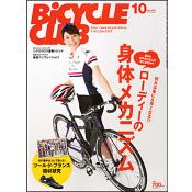 BiCYCLE CLUB 2013年10月号 No.342