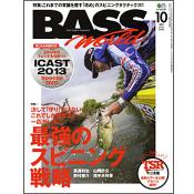 BASS WORLD 2013年10月号 No.207 [付録:DVD]