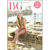 Beach Girls No.28