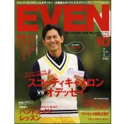 EVEN(イーブン) 2014年10月号 Vol.72