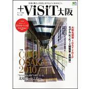 ViSiT大阪 No.2