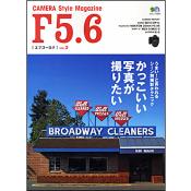 F5.6 vol.3