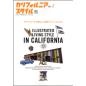 カリフォルニアスタイル Vol.2
