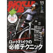 BiCYCLE CLUB 2014年11月号 No.355 [付録:オリジナル・メンテナンスクロス]