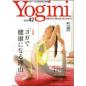 Yogini(ヨギーニ)Vol.42