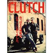 CLUTCH Magazine Vol.20
