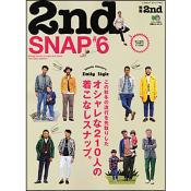 別冊2nd Vol.14 2nd SNAP #6