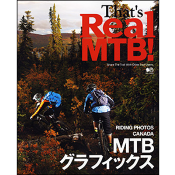 That's Real MTB!