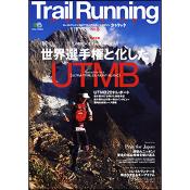 Trail Running magazine タカタッタ NO.8