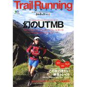 Trail Running magazine タカタッタ NO.6