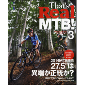 That's Real MTB! 3