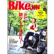 BikeJIN/培倶人  2013年11月号 Vol.129 [付録:冊子]