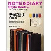 NOTE&DIARY Style Book Vol.7