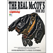 別冊Lightning Vol.124 THE REAL McCOY'S BOOK 2013