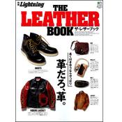 別冊Lightning Vol.70 ザ・レザーブック