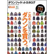 別冊2nd Vol.3 The ダウンジャケットカタログ